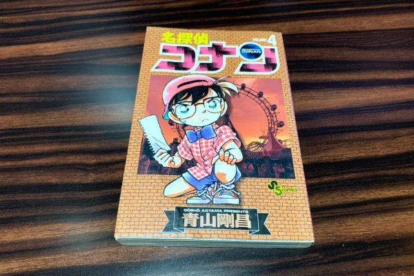 『名探偵コナン』工藤新一役の声優・山口勝平 年々強まる「コナンへの不安」明かす