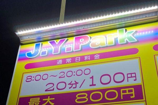 jypark