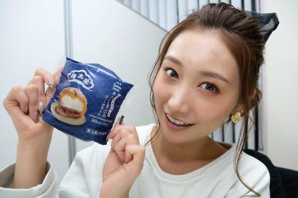 和菓子が大好きな美女 「歴代で一番甘い」和風スイーツに思わず感動してしまう