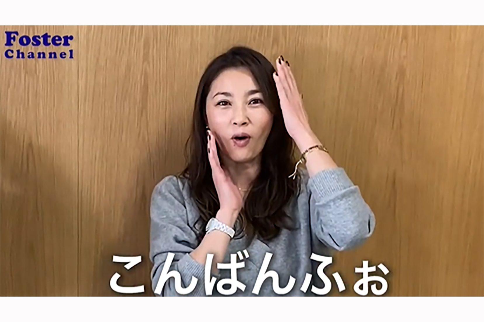 Ng 広瀬 ユーチューブ