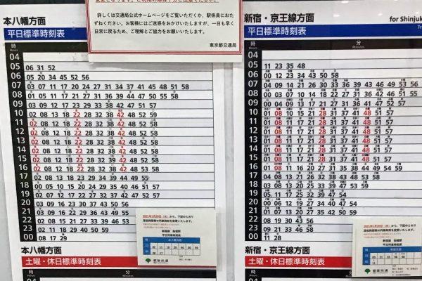 「たくさんあります」と書かれた時刻表が物議 注意喚起した東京都交通局に真相を直撃