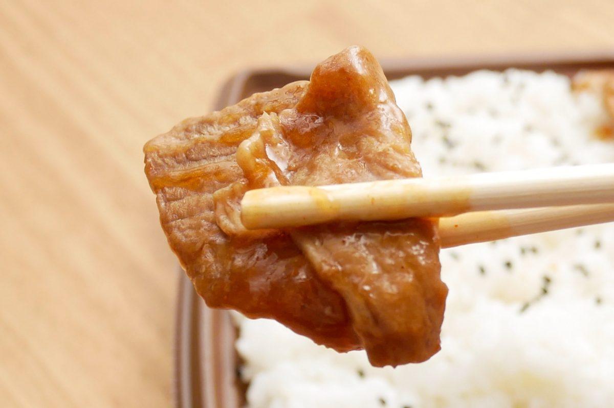 唐辛子マヨネーズで食べる豚焼肉弁当