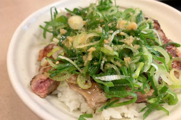 厚切りネギ塩豚焼肉丼