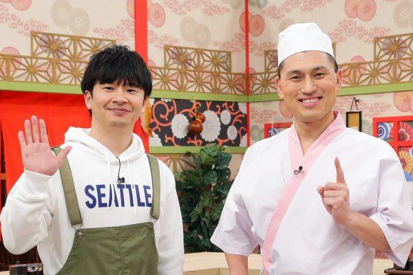 テレビ東京『あちこちオードリー』