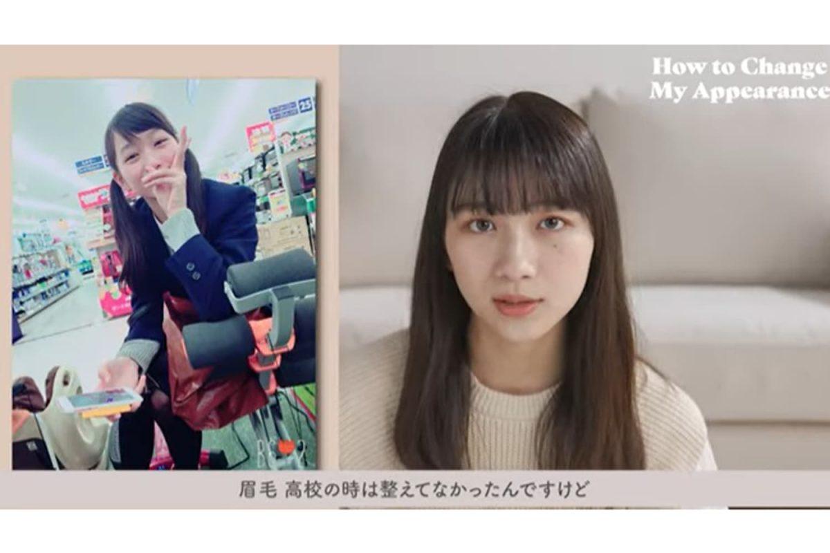YouTubeチャンネル『杉本愛里』