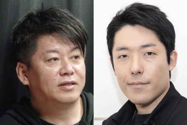堀江貴文氏、オリラジ中田の顔出し引退宣言に理解 「俺もそうしたい」
