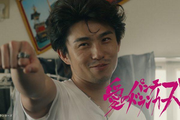 中尾明慶の実験企画「レンタル俳優」 人気ユーチューバーとドラマを制作