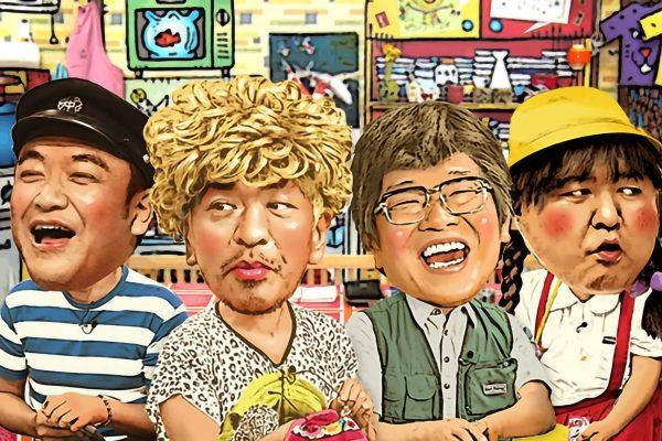 松本人志ら出演の『松本家の休日』6年半の歴史に終止符 最後のDVD発売
