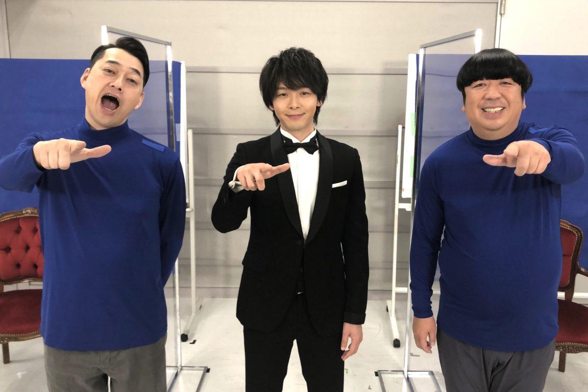 中村倫也、バナナマン『YOUは何しに日本へ?』