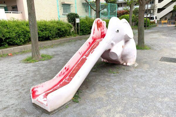 都内公園のすべり台に何やら異変が… 「真っ二つ」に見える象が話題に