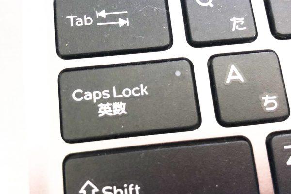 「Caps Lockキー不要説」を唱える人が続出? 思わぬ飛び火被害も…