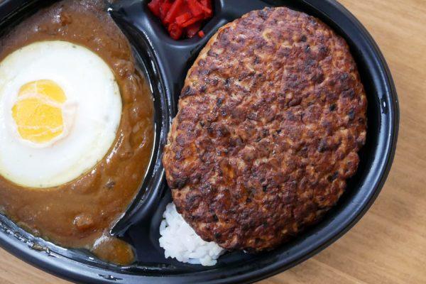 激安&激ウマでボリュームもスゴい 「肉のハナマサ」カレー弁当がコスパ最強