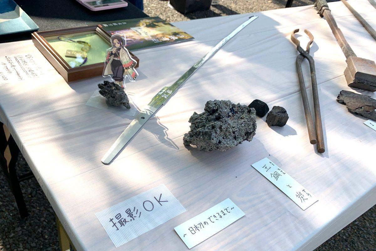 滝野川八幡神社