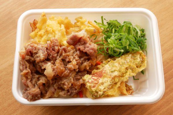 丸亀製麺、新発売の「うどん弁当」が安いのに最高にウマい これはハマるかも…