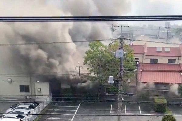 名古屋火事