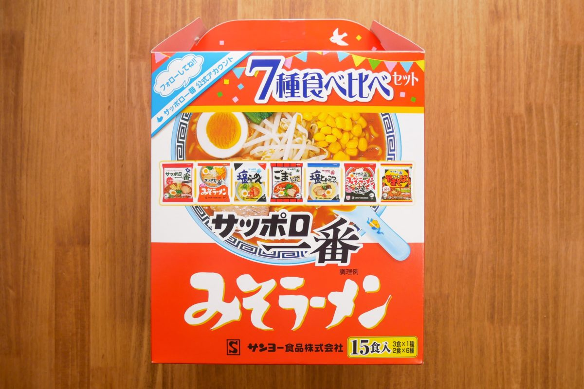 サッポロ一番袋麺7種