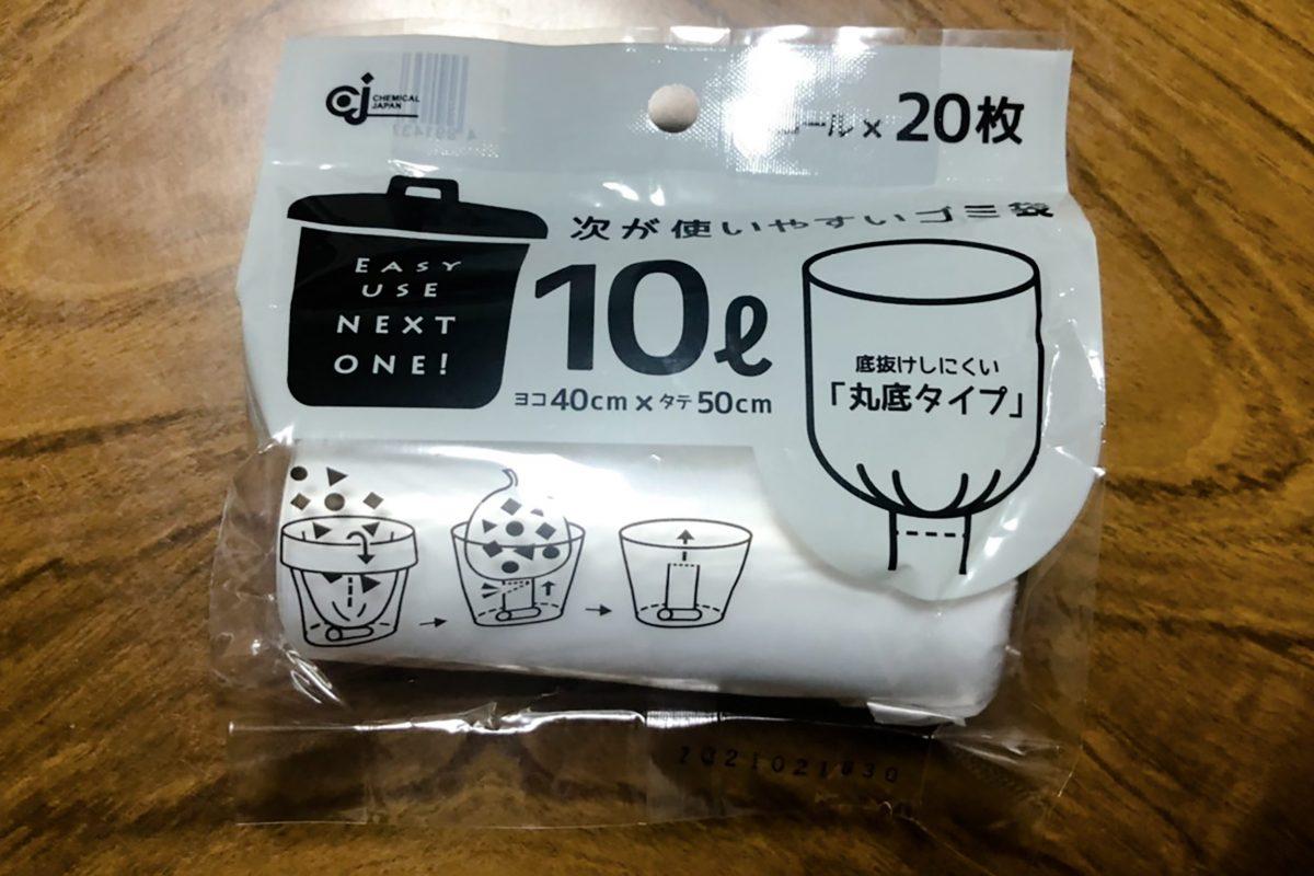 Seria『次が使いやすきなるゴミ袋』