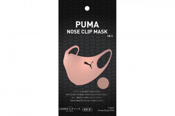 マスク ファミリーマート