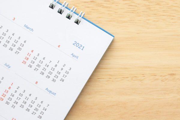 今年もまた… GW明けに「次の祝日」を知った人々から嘆きの声相次ぐ