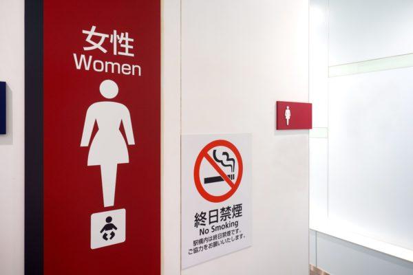 働く女性たちの3割が「トイレでしていること」 言葉を失う事例も…