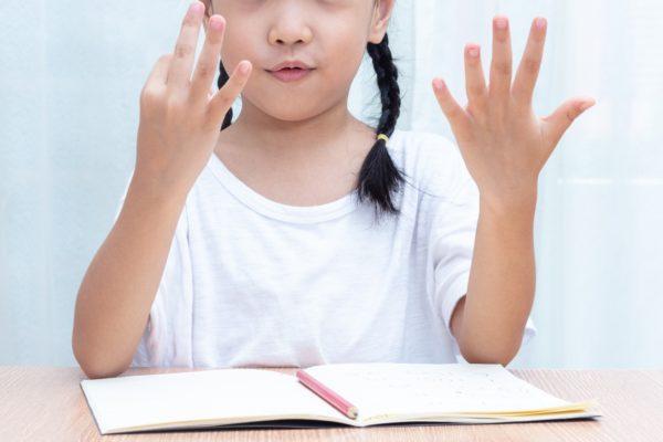 暗算・計算・女の子・少女