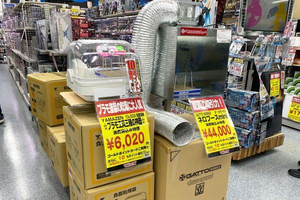 ヨドバシで販売中の家電、その正体に衝撃 売り出し方が「潔すぎる」と話題に