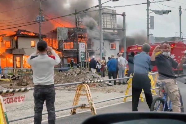 千葉県八街市火事