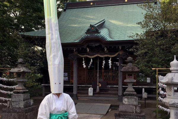 有鹿神社・ネギ