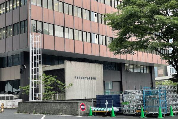 大手町合同庁舎第3号館・東京大規模接種センター