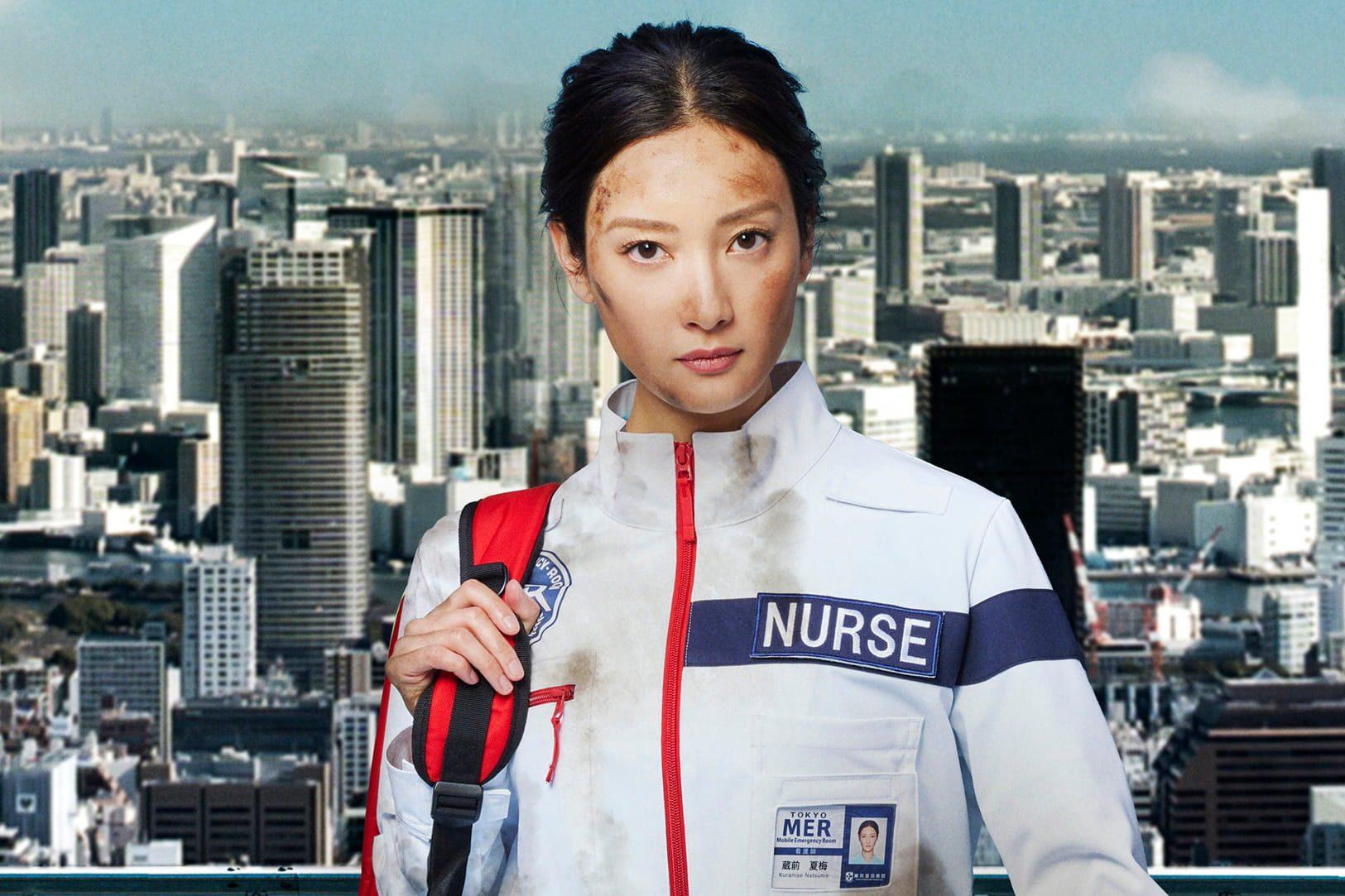 菜々緒、7月スタートのドラマ『TOKYO MER』出演 シングルマザーの凄腕看護師役 – ニュースサイトしらべぇ