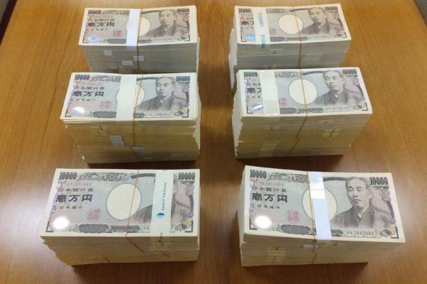 6,000万円寄付