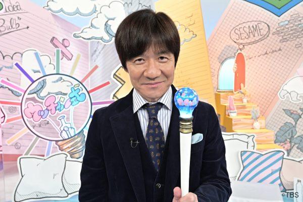 内村光良、『ウッチャン式』収録後に語る 「岩田剛典くんは素晴らしくいい人」