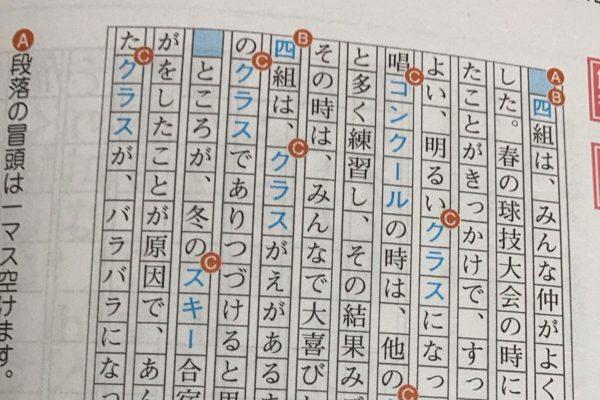 Z会テキスト