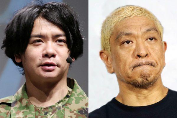 野田クリスタル、憧れの松本人志を分析 「パンサー尾形さんみたいな人」