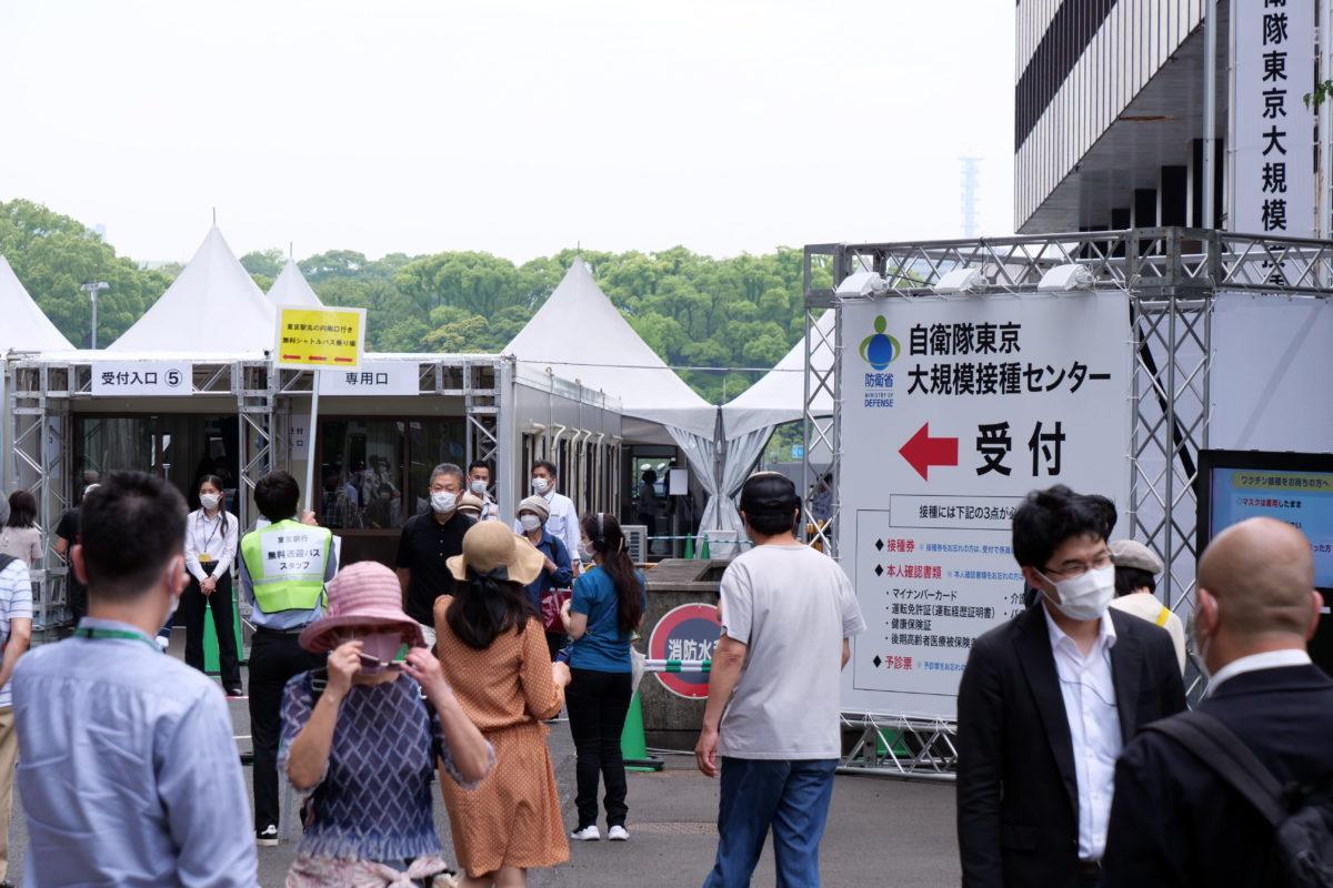 新型コロナウイルスワクチン大規模接種センター