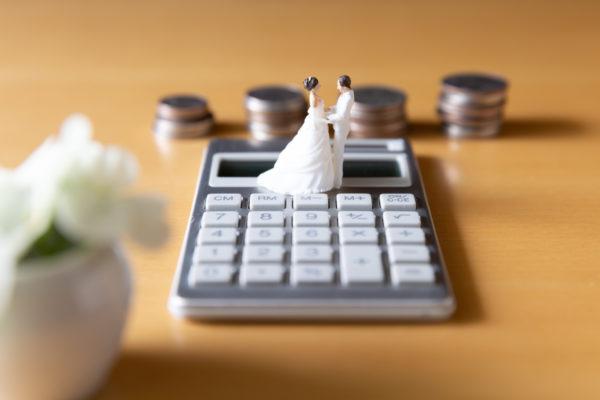 結婚・節約