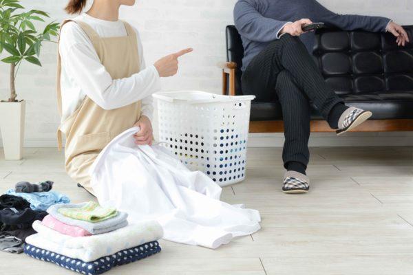 家にいるなら手伝ってよ… 休みの日に夫が見せた最悪な一面