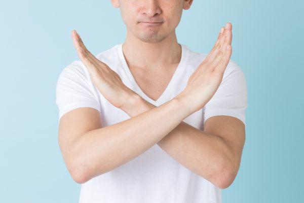 Tシャツ・NG・バツ印・否定・拒否・男性