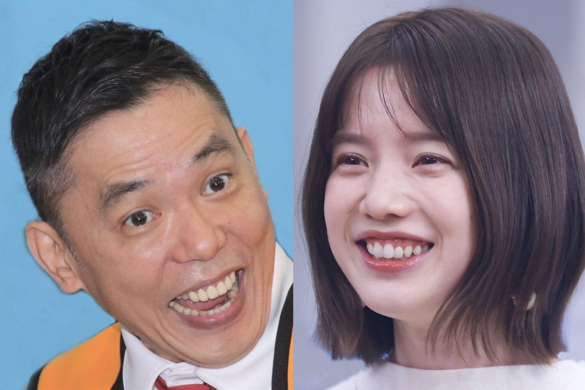 爆笑問題・太田光・弘中綾香