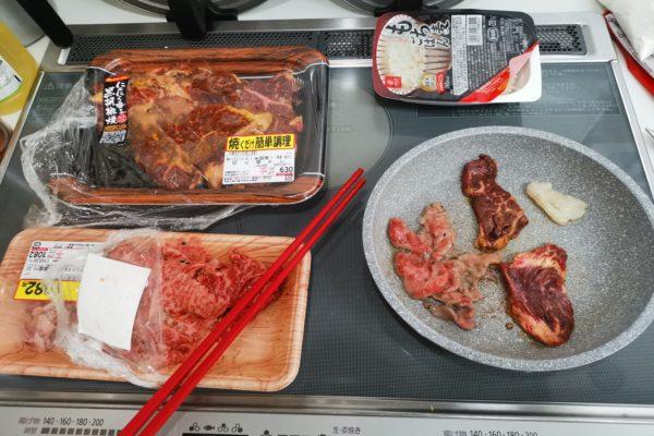 激安スーパー・ロピア『たれ漬け焼肉』もコスパ最強 1000円で高級店の味