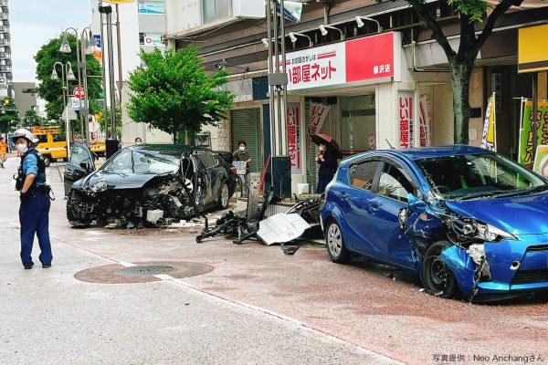 交通事故・藤沢市