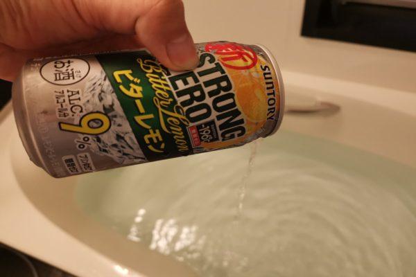 ストロングゼロを入浴剤に使う『ストロング風呂』が最高 ストロングマニアに最適