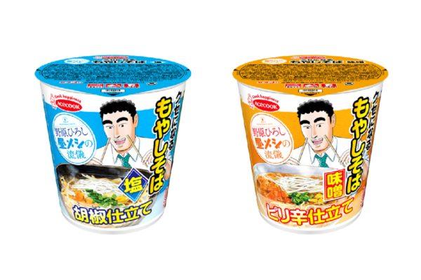 野原ひろしが感激した「もやしそば」がカップ麺に 7月5日から新登場