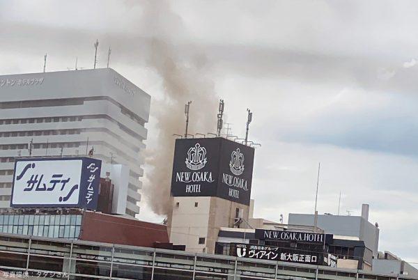 大阪・火事