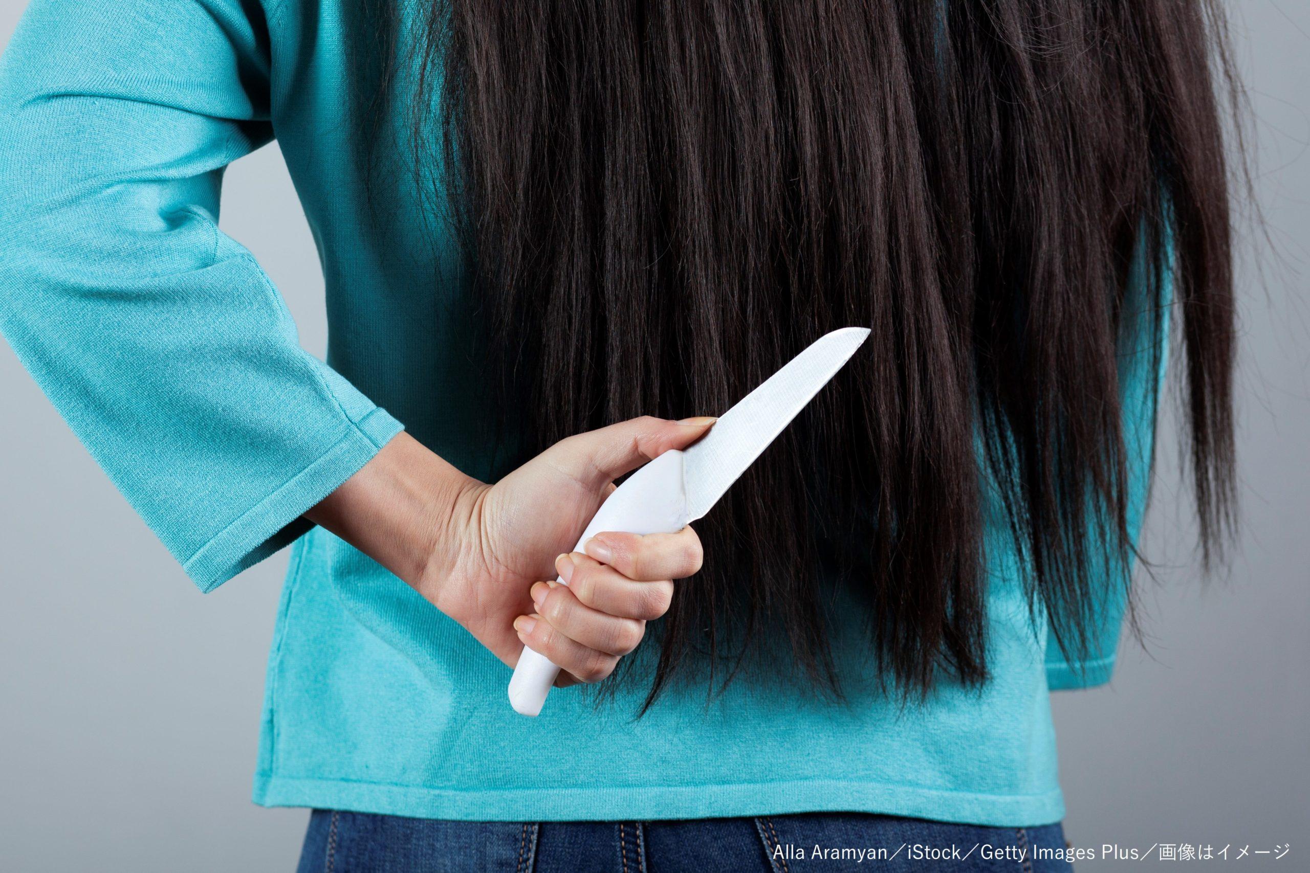 ナイフ・刃物・女性