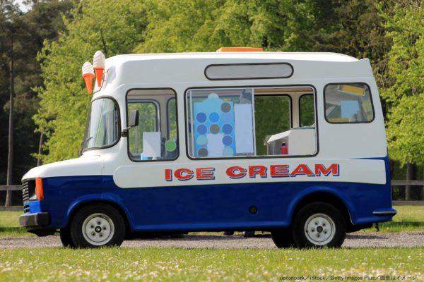 アイスクリームカー・アイスクリームトラック