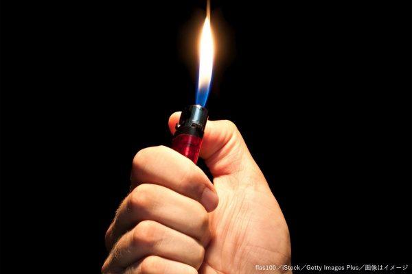 放火・ライター・炎