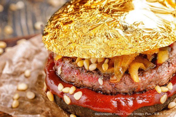 ハンバーガー・金箔・高級