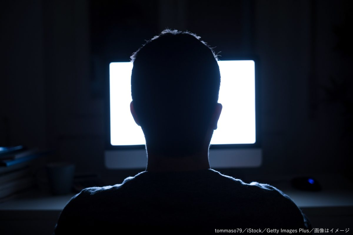 サイバー犯罪・ネット犯罪