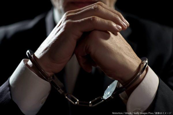 ビジネスマン・逮捕・手錠・スーツ